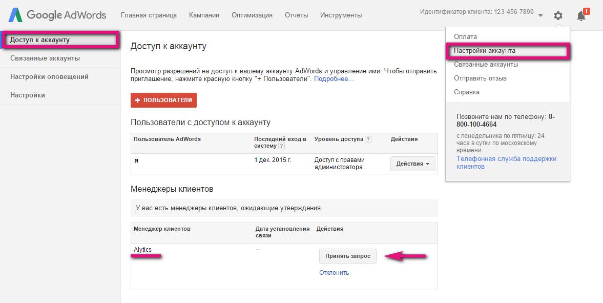 Динамические utm метки для google adwords примеры как рассчитать стоимость лида в яндекс директ
