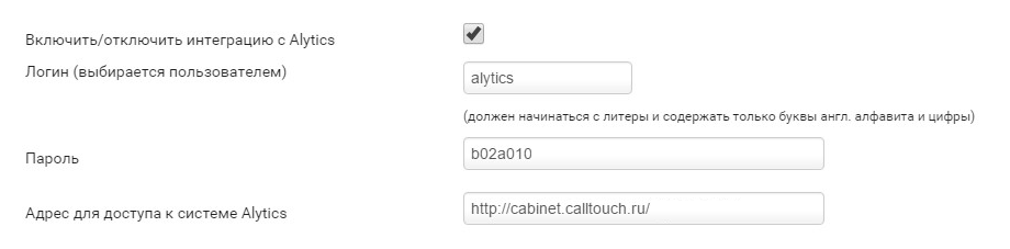 Calltouch2.png